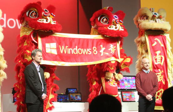 windows 8 china