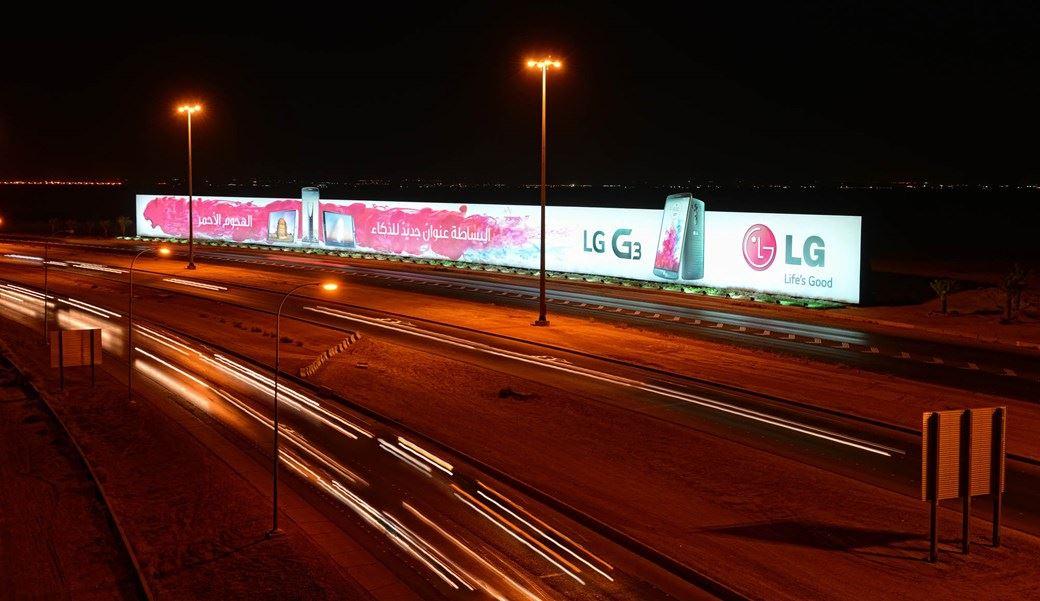 lg g3 anuncio