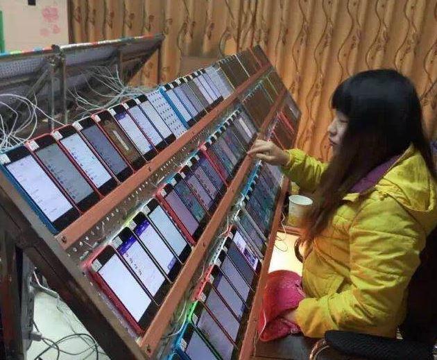 iphone ranking app