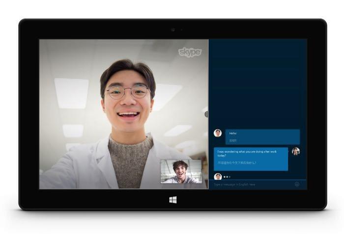 skype tradução