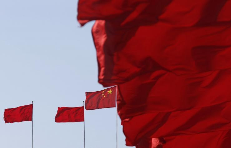china spy