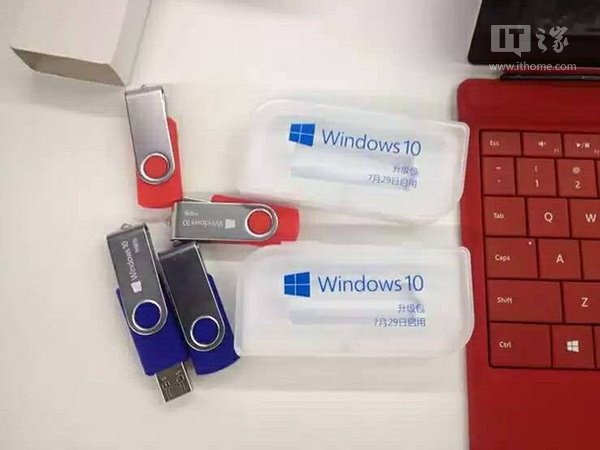 windows 10 pen