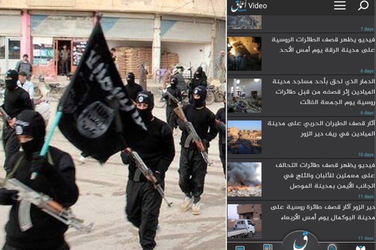 isis android