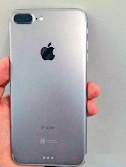Novo modelo do iPhone 7