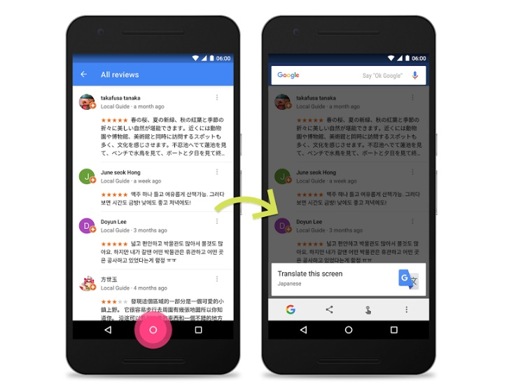 Google now on tap tradução