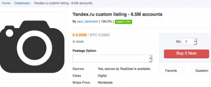 base de dados da yadex