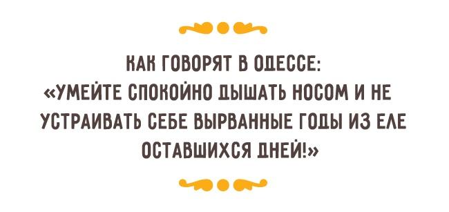 Анекдоты 4537960-650-1448022812-f-05