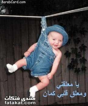 مبارك أخى جادو يتربى فى عزك 1286139208