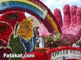 مهرجان الزهور روووعة 13220469169812