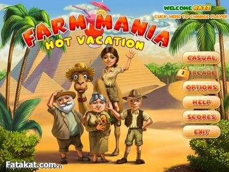 farm mania hot vacation 13061830572075