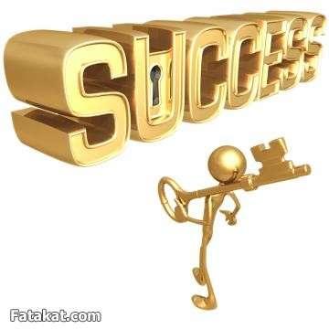 مفاتيح النجاح 13108628933903
