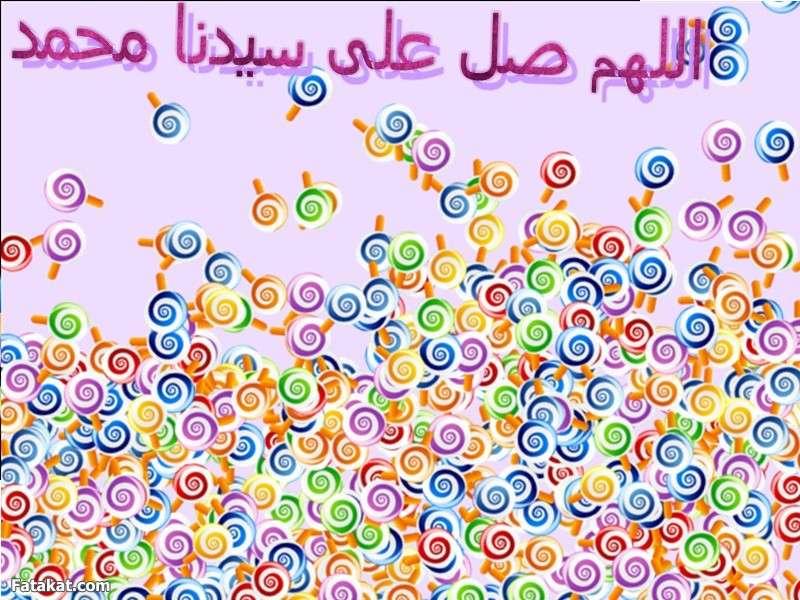 ســجل حضورك بالصلاه على النبي - صفحة 2 13166179938257