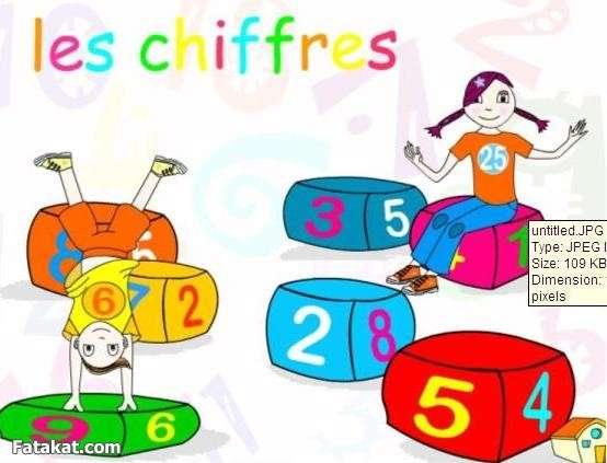 برامج لتعليم اللغه الفرنسيه للاطفال 13172370235633