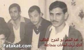صور السياسيين وهم صغيرين 13574959631916