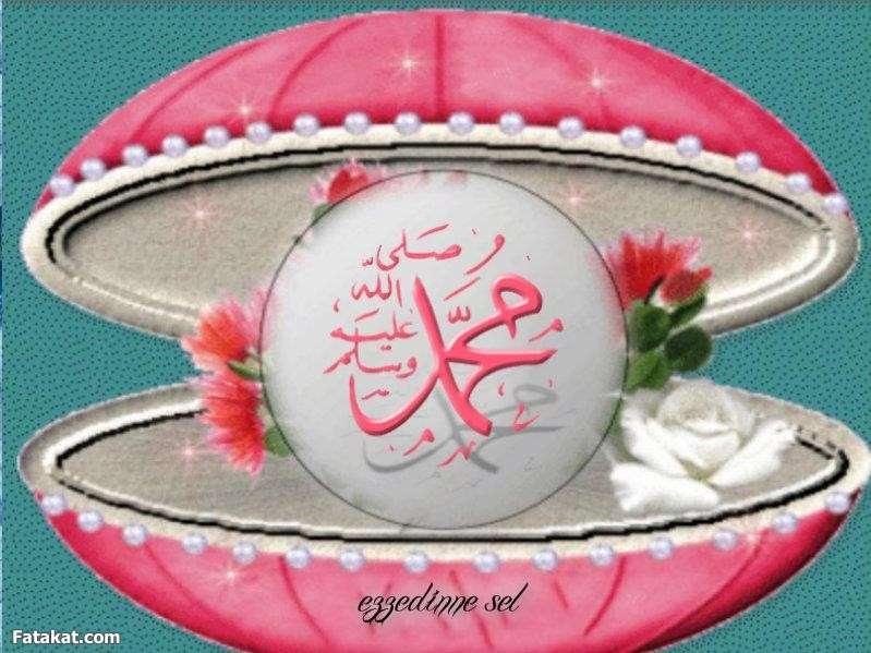 ســجل حضورك بالصلاه على النبي - صفحة 2 13633608099719