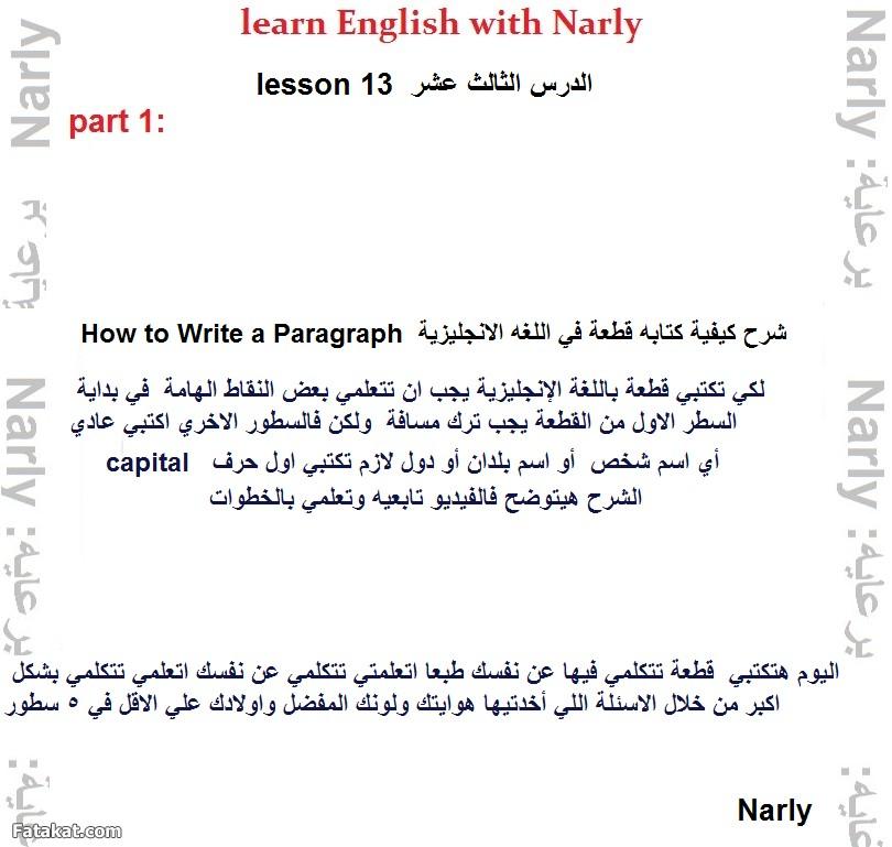 كورس المبتدئات في اللغة الإنجليزية 14166026718094