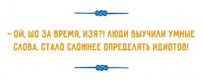 Требуется моторист-сподвижник - Страница 5 12415310-R3L8T8D-650-o-06