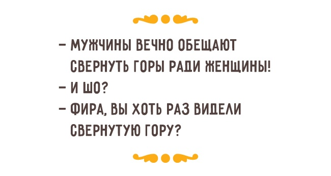 Анекдоты 4538010-650-1448022812-f-06