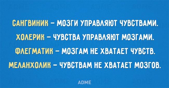 Анекдоты 4686610-650-1448538443-sangvinjre