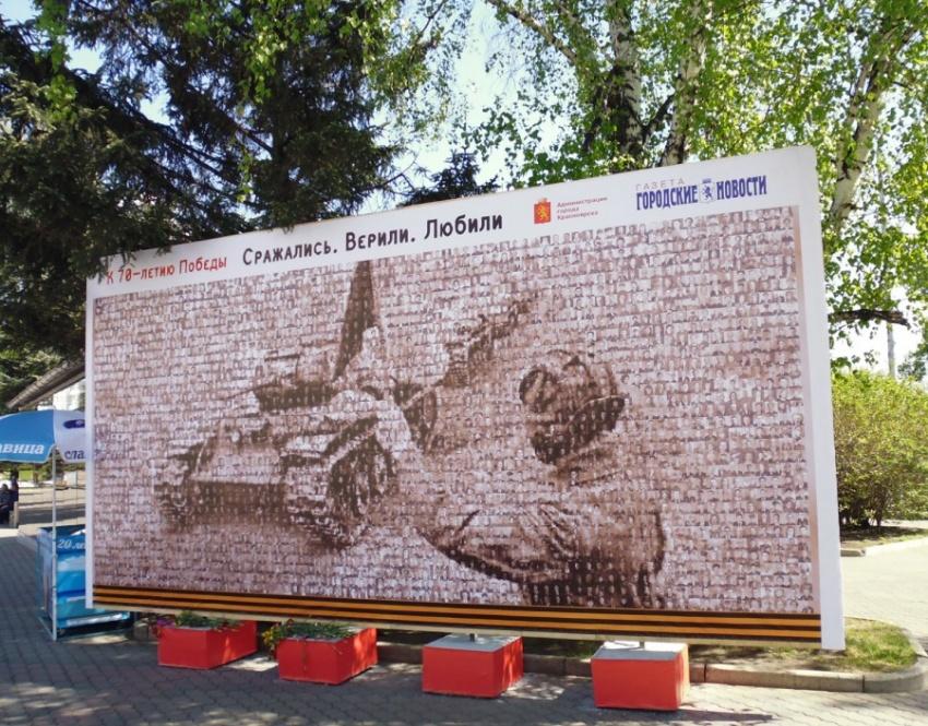 Россия в искусстве 16105910-R3L8T8D-850-1089466_900