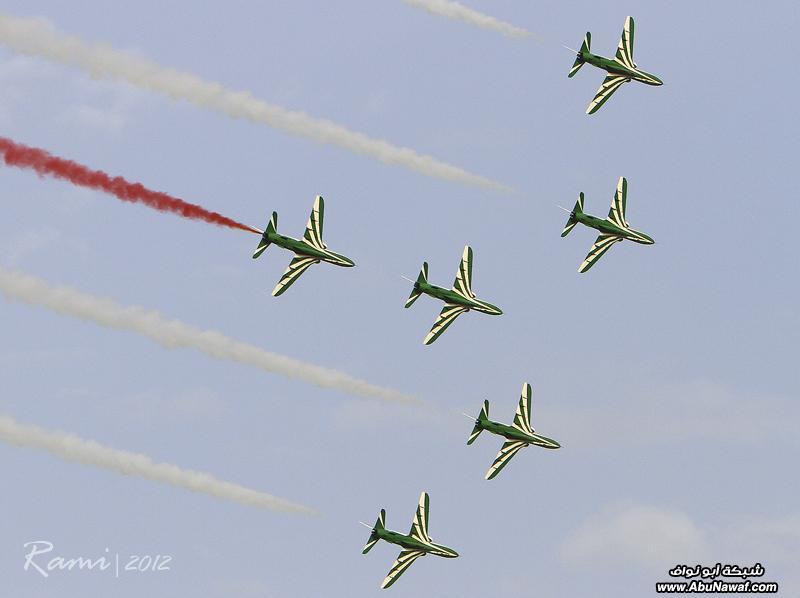 الموسوعه الفوغترافيه لصور القوات الجويه الملكيه السعوديه ( rsaf ) - صفحة 2 MfyBuIuhgEECapBw