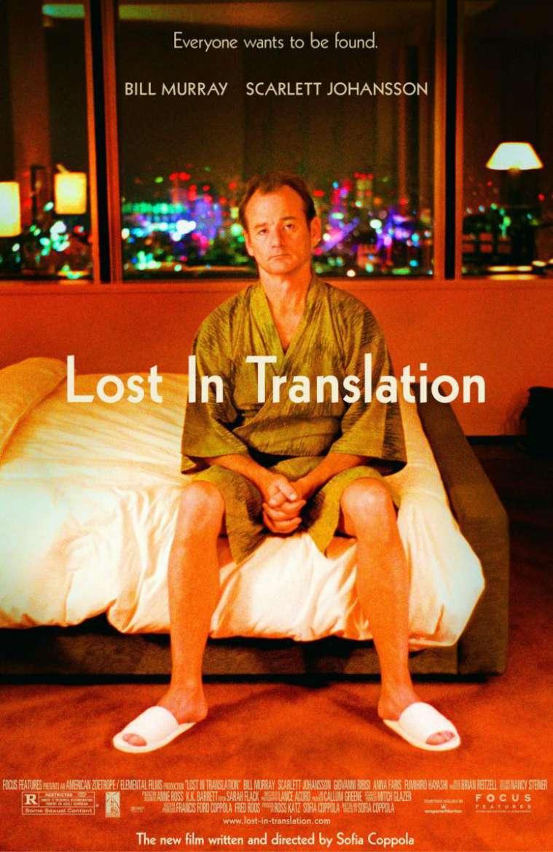 OTRO PUTO TÓPIC NO MUSICAL. Obras maestras del cine. 06_LOST_IN_TRANSLATION