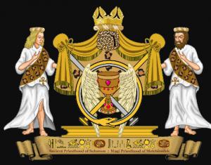 Питер Мейер. Подборка статей Seal-of-the-Melchizedek-1-300x235