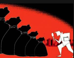 Питер Мейер - Ростовщические деньги. Деньги, сделанные на человеческих костях, санкционируются вашим правительством! 1/08/2018 года Black-money-magic-300x234