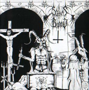 Питер Мейер. Подборка статей The-swamp%E2%80%99s-satanic-possession--297x300