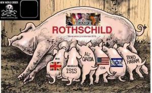 Питер Мейер - Страшное Пробуждение  18 сентября 2018 года Rothschild-business-300x183