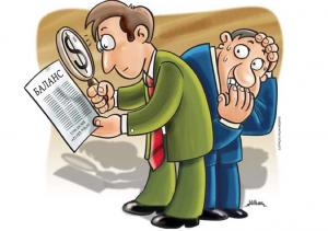 Питер Мейер - Фальсификаторы денежного рынка Check-and-balance-audit-300x211