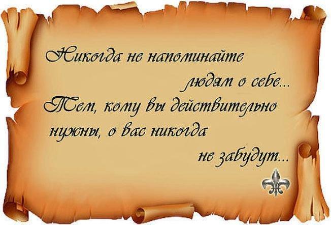 фраза дня - Страница 3 1389422402_fraza_dnya