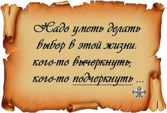 фраза дня - Страница 3 1399352591_fraza_dnya