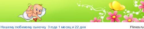 ХВАСТЫ!Часть 2.Любимые покупки в магазинах США и ЕВРОПЫ!( Nyu-ta) - Страница 40 1051871