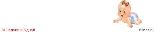 ОЗ Постоянный сбор My-shop.Скидка 10%. Игрушки,учебники,канцтовары, все для дома и сада. - Страница 29 1409424