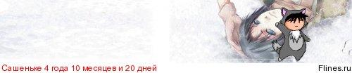 Осенняя болталка - Страница 5 1448891