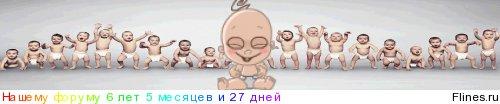 Малышок - Портал 394719