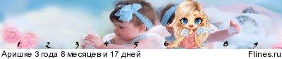 Поздравляем Анну ( Fyyf) c рождением прекрасной дочки!!! 815126