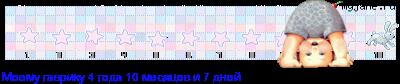 Обсуждение женских консультаций Оренбурга (2) - Страница 21 849558