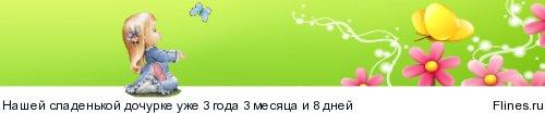 Нугуш - Страница 7 889118
