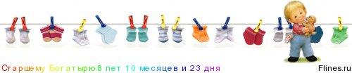 посоветуйте хорошего детского хирурга и уролога - Страница 2 950668