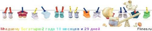 посоветуйте хорошего детского хирурга и уролога - Страница 2 950670