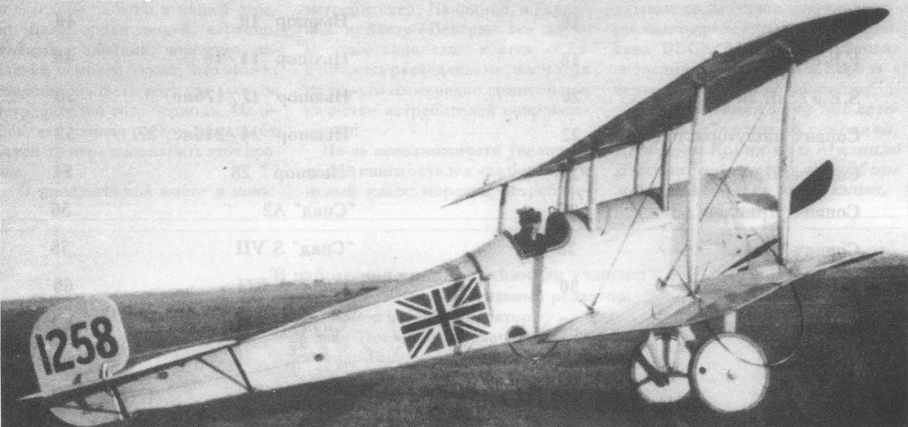 Gavia 1/48 Bristol Scout 2.wing RNAS Thassos Grèce juin 1916 01-Bristol_Baby
