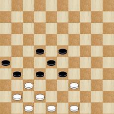 Русские шашки - 64 - Страница 7 14234015317