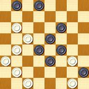 Русские шашки - 64 - Страница 9 14618824241