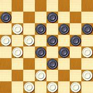 Русские шашки - 64 - Страница 10 14804309452