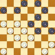 Русские шашки - 64 - Страница 10 14804311763