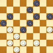 Русские шашки - 64 - Страница 10 14804319467