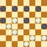 Русские шашки - 64 - Страница 10 14804409633
