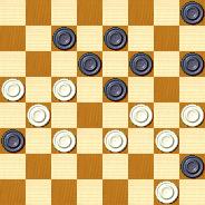 Русские шашки - 64 - Страница 10 14889558905